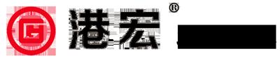 广东港宏律师事务所